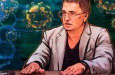 Доктор Мясников оценил влияние прививок против туберкулеза на коронавирус