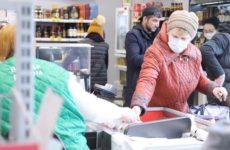 Производители разработали меры поддержки малоимущих в условиях пандемии
