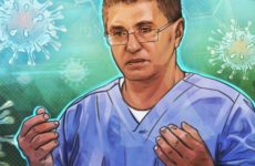 Доктор Мясников сравнил меры поддержки медиков в России и за рубежом