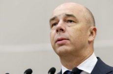 Силуанов рассказал, на сколько хватит ресурсов фонда национального благосостояния РФ