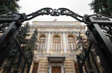 Глава ВТБ предложил ЦБ предоставлять банкам более дешевые деньги