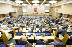 Новые санкции на горизонте? В Госдуме дали оценку новому заявлению Трампа о коронавирусе