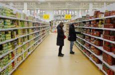 Производители попросили Мишустина запретить скидки на продукты в супермаркетах