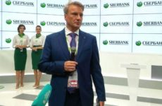 Греф объяснил, почему России не страшны низкие цены на нефть