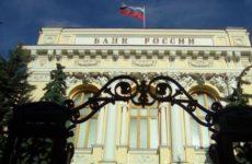 ЦБ РФ допускает новый отток вкладов россиян из-за самоизоляции