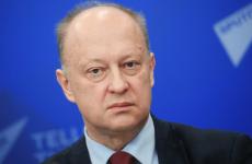 Эксперт раскрыл влияние пандемии коронавируса на отношения России и Евросоюза