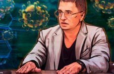 Доктор Мясников рассказал об увеличении числа бессимптомных носителей коронавируса