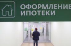 Мишустин утвердил льготную ипотеку под 6,5% годовых