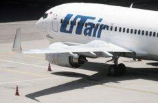 Власти Фиджи не дали разрешения на посадку российскому вывозному борту