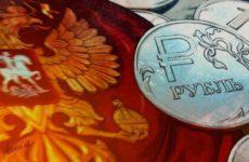 Экономисты рассказали, как будет вести себя рубль в ближайшие месяцы