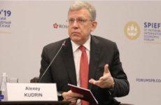 Кудрин оценил длительность последствий кризиса для бюджетной системы