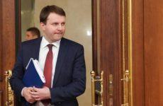Орешкин заявил о ресурсах России для выхода из кризиса