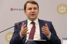Орешкин заявил, что у России есть все ресурсы для быстрого выхода из кризиса