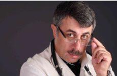 Комаровский рассказал об «инфицирующей дозе» COVID-19