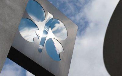 В ОПЕК ожидают рост цен на нефть до 40 долларов за баррель