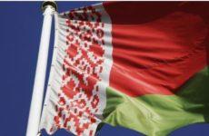 США выделят миллионы долларов на «развитие инновационной экономики Белоруссии»