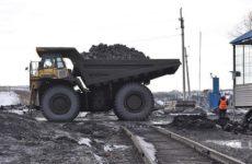Украина ввела спецпошлины на уголь из России