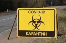Доктор Зайцев рассказал, влияет ли дефицит витамина D на смертность при коронавирусе