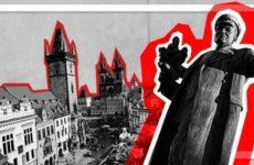 Чехия предложила России нормализовать отношения
