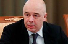 """Силуанов рассказал, в каком случае россиянам могли бы раздать """"вертолётные деньги"""""""