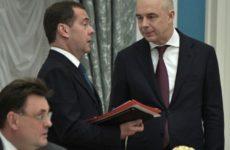 Силуанов рассказал, что Россия будет делать для компенсации выпадающих ненефтегазовых доходов