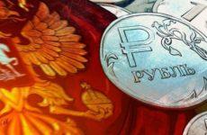 Экономист рассказал, сможет ли рубль опуститься до 69 за доллар