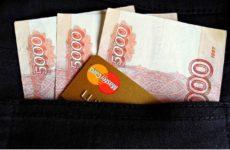 Эксперт Петропольский назвал недостатки досрочного погашения кредита