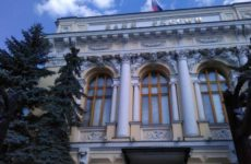 Набиуллина допустила снижение ключевой ставки ЦБ РФ на 100 базисных пунктов