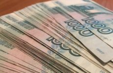 Аналитик спрогнозировал возвращение рубля к докризисному курсу в июне