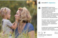 Мать Тимати пригрозила удалиться из Instagram