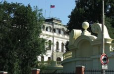 Чехия не ответила на предложение РФ обсудить отношения