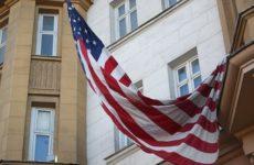 РФ втрое снизила вложения в госдолг США