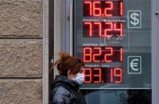 Экономисты спрогнозировали поведение рубля в ближайшие месяцы