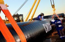 «Газпром» приступил к проектным работам по газопроводу «Сила Сибири — 2»