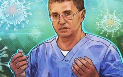 Мясников объяснил высокую смертность от внебольничной пневмонии