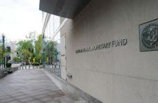 Киеве рассказал о планах получить $3,5 млрд от МВФ в 2020 году