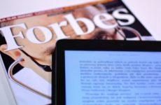 Forbes назвал доход самых богатых людей мира во время пандемии коронавируса