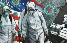 США пытаются возложить на РФ ответственность за свой провал в борьбе с коронавирусом