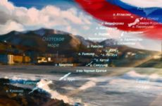 Китайские аналитики назвали жесткое условие по Курилам, которое Россия поставила Японии