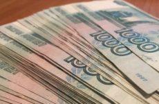 Россияне забрали из банков 1,1 млрд долларов наличными в апреле