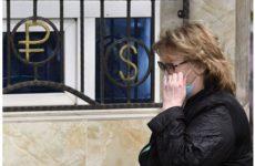 Найден способ стабилизировать российскую экономику