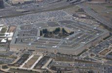 Пентагон нашел новый способ бомбардировки