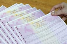 ОСАГО-2020: Неприятный сюрприз для злостных нарушителей ПДД