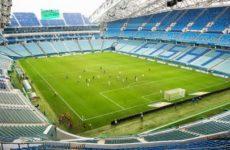 Кадыров, чтобы избежать вылета, перепишет правила российского футбола?
