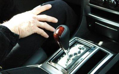 Что значит кнопка Shift Lock на автоматических коробках передач