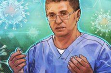 Доктор Мясников развеял миф о способе передачи коронавируса