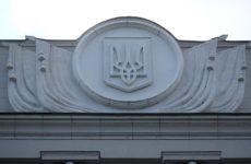 МИД Украины раскритиковал инициативу Трампа пригласить РФ на саммит G7