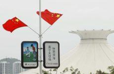КНР поддержала стратегию России в области ядерного сдерживания