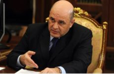 Эксперт рассказал, какие главные задачи решает план восстановления экономики РФ