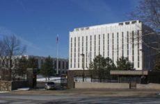 США отказались возвращать России дипсобственность в Нью-Йорке